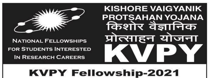 kvpy-fellowship-2021